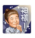 しゃべる吉本新喜劇(個別スタンプ:01)