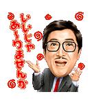 しゃべる吉本新喜劇(個別スタンプ:02)