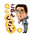 しゃべる吉本新喜劇(個別スタンプ:03)