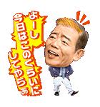 しゃべる吉本新喜劇(個別スタンプ:04)