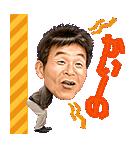 しゃべる吉本新喜劇(個別スタンプ:05)