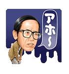 しゃべる吉本新喜劇(個別スタンプ:08)