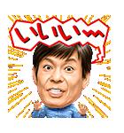 しゃべる吉本新喜劇(個別スタンプ:09)