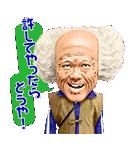 しゃべる吉本新喜劇(個別スタンプ:10)