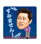 しゃべる吉本新喜劇(個別スタンプ:11)