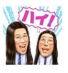 しゃべる吉本新喜劇(個別スタンプ:13)