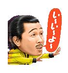 しゃべる吉本新喜劇(個別スタンプ:16)