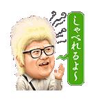しゃべる吉本新喜劇(個別スタンプ:17)