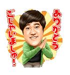 しゃべる吉本新喜劇(個別スタンプ:18)