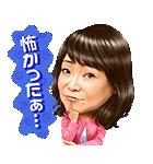 しゃべる吉本新喜劇(個別スタンプ:21)