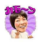 しゃべる吉本新喜劇(個別スタンプ:24)