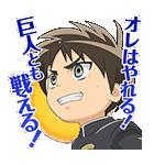 進撃!巨人中学校(個別スタンプ:02)