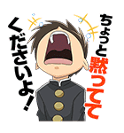 進撃!巨人中学校(個別スタンプ:03)