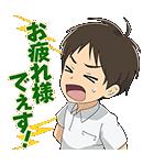 進撃!巨人中学校(個別スタンプ:05)