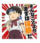 進撃!巨人中学校(個別スタンプ:17)