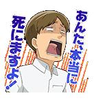 進撃!巨人中学校(個別スタンプ:21)