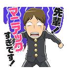進撃!巨人中学校(個別スタンプ:22)