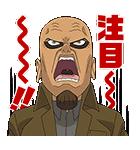 進撃!巨人中学校(個別スタンプ:23)