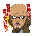 進撃!巨人中学校(個別スタンプ:24)
