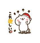 ぬこサンタ☆(個別スタンプ:2)