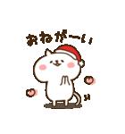 ぬこサンタ☆(個別スタンプ:3)