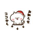 ぬこサンタ☆(個別スタンプ:7)