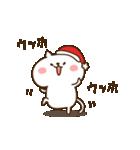 ぬこサンタ☆(個別スタンプ:9)