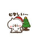 ぬこサンタ☆(個別スタンプ:13)