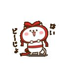 ぬこサンタ☆(個別スタンプ:14)