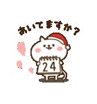 ぬこサンタ☆(個別スタンプ:15)