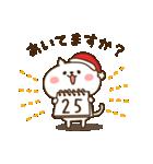 ぬこサンタ☆(個別スタンプ:16)