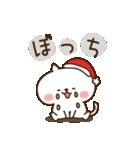 ぬこサンタ☆(個別スタンプ:18)