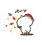 ぬこサンタ☆(個別スタンプ:19)