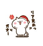 ぬこサンタ☆(個別スタンプ:20)