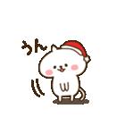 ぬこサンタ☆(個別スタンプ:26)