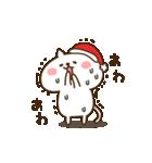 ぬこサンタ☆(個別スタンプ:30)