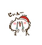 ぬこサンタ☆(個別スタンプ:31)