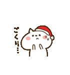 ぬこサンタ☆(個別スタンプ:35)