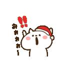 ぬこサンタ☆(個別スタンプ:36)