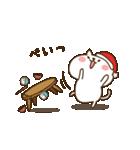 ぬこサンタ☆(個別スタンプ:38)