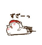 ぬこサンタ☆(個別スタンプ:39)