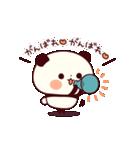応援パンダちゃん(個別スタンプ:01)
