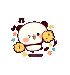 応援パンダちゃん(個別スタンプ:02)