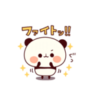 応援パンダちゃん(個別スタンプ:03)