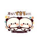 応援パンダちゃん(個別スタンプ:04)