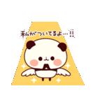 応援パンダちゃん(個別スタンプ:05)