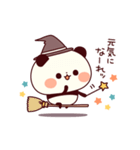 応援パンダちゃん(個別スタンプ:06)