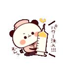 応援パンダちゃん(個別スタンプ:07)
