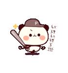 応援パンダちゃん(個別スタンプ:10)