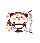 応援パンダちゃん(個別スタンプ:11)